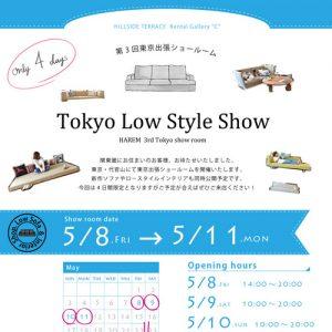 tokyo3-thumb-autox660-315
