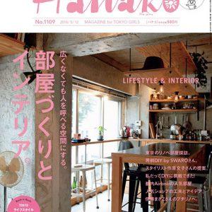 hanako_hyoushi-thumb-500x633-494